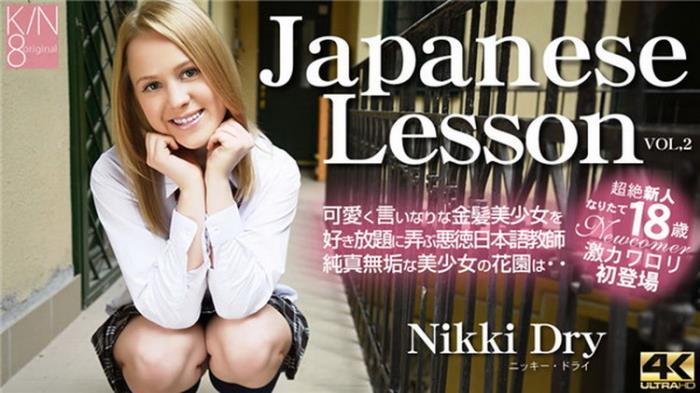 Kin8tengoku.com - Nikki Dry aka Nikki Hill aka Easy Di