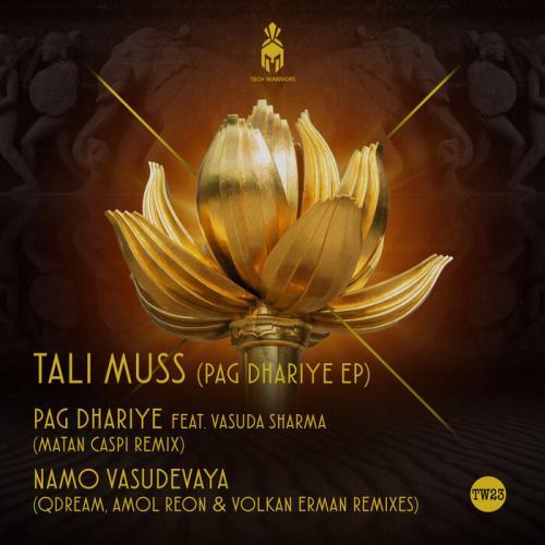 Tali Muss — Pag Dhariye (2021)