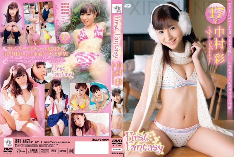 [FEIR-0064] Aya Nakamura 中村彩 – First Fantasy