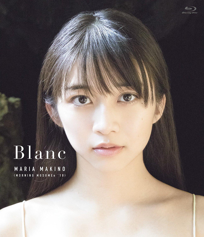 [EPXE-5128] Maria Makino 牧野真莉愛 – Blanc Blu-ray