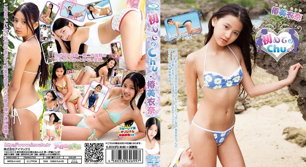 [IMBD-266] Miina Tsubaki 椿美衣奈 – 初めてのChu♪ Blu-ray