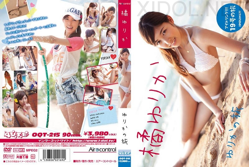 [OQT-215] Yurika Tachibana 橘ゆりか – ゆりかの旅